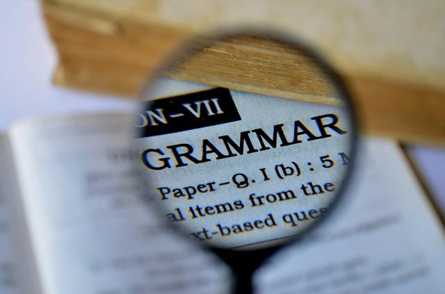 grammar-389907_640